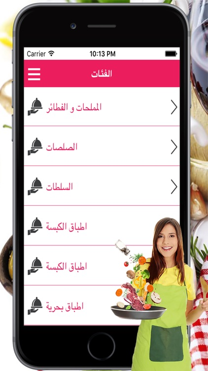 اشهى الوصفات الطبخ | اطباق  ثمار البحر. وصفات الكبسة .المعجنات والفطائر screenshot-4
