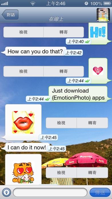 Stickers Free -Gif Photo for WhatsApp,WeChat,Line,Snapchat,Facebook,SMS,QQ,Kik,Twitter,Telegramのおすすめ画像5