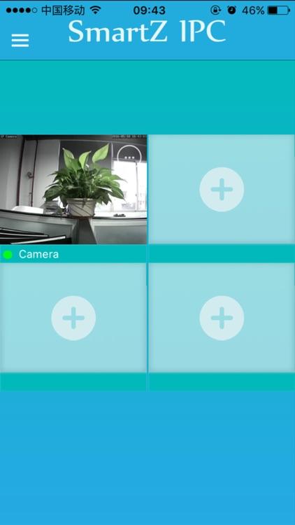 SmartZ IPC screenshot-3