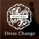 代官山鳳鳴館DressChange icon