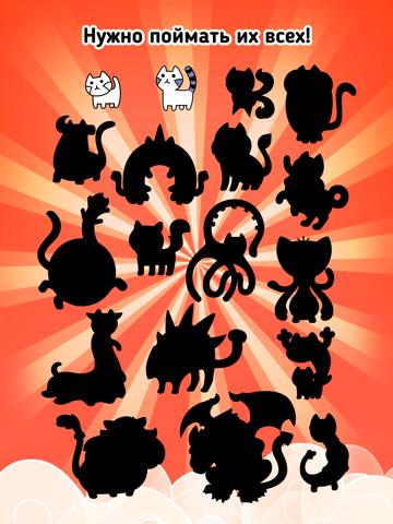 Скачать игру Cat Evolution | игра мутантных кошек