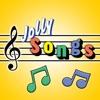 Jolly Phonics Songs - iPadアプリ