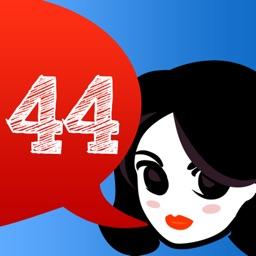 LINGOPAL 44 - multilingual talking phrasebook