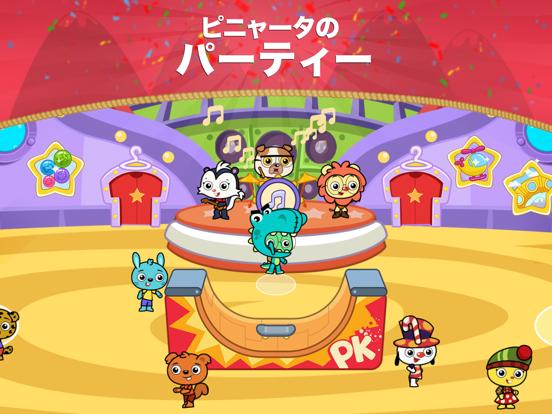 PlayKids Party - 子供用の楽しいゲームとアクティビティのおすすめ画像5