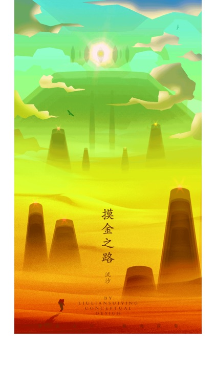 Tomb Journey (Ancient ruins fantasy adventure) screenshot-3