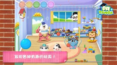 【儿童娱乐】熊猫博士幼稚园