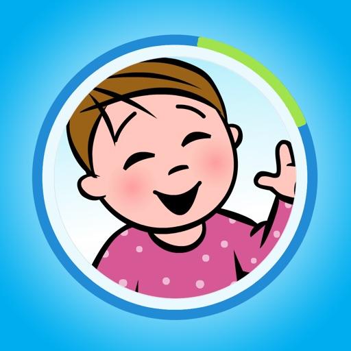 התפתחות הילד לגילאי 2-0 כללית