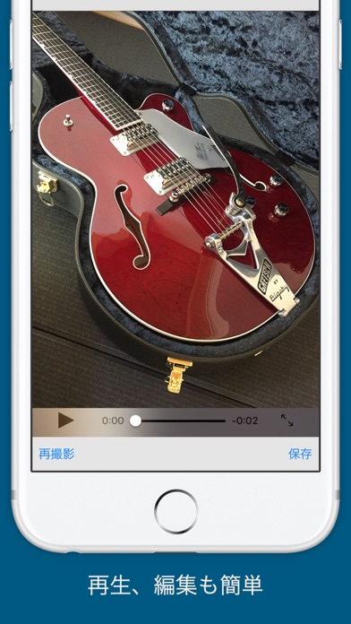 optiVideo -動画の圧縮、容量を節... screenshot1