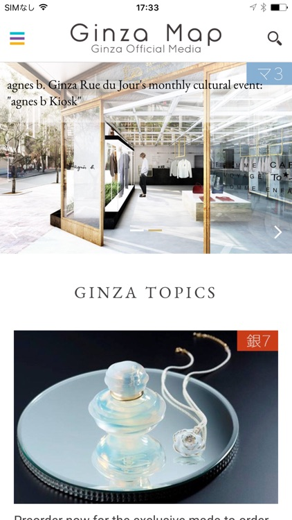 Ginza Map - Ginza Official Media
