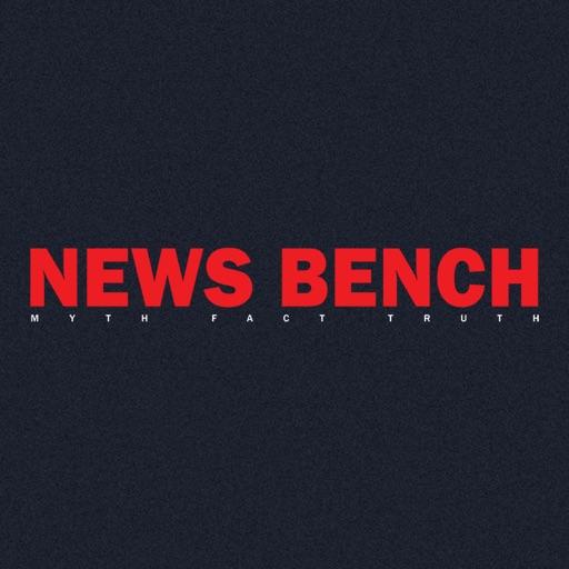 News Bench