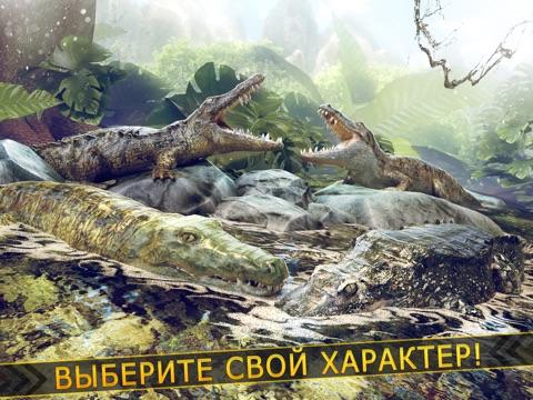 Скачать игру крокодил милый симулятор бесплатно веселье ферма животное игра для детей