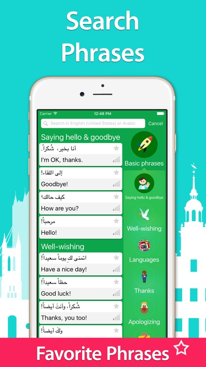 5000 Phrases - Learn Arabic Language for Free screenshot-4
