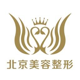 北京美容整形-北京京民整形医院,专业健康美丽的整形美容宝典神器,专属私人定制整形