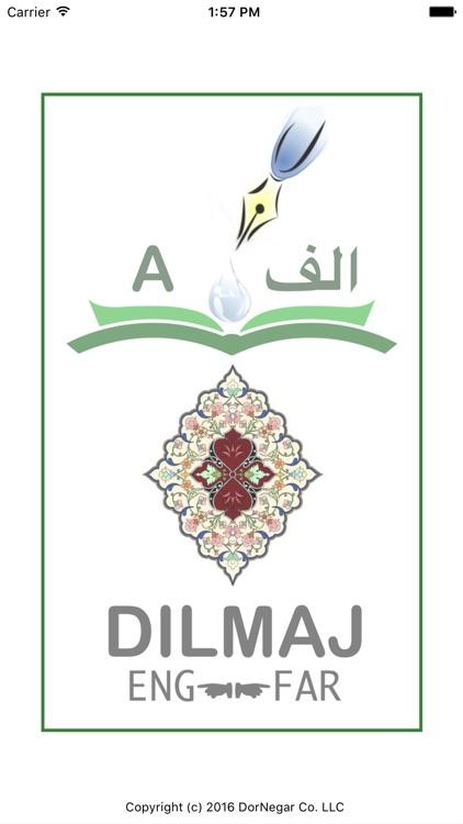 Dilmaj Dictionary screenshot-4