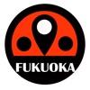 博多旅游指南地铁路线九州福冈离线地图 BeetleTrip Fukuoka travel guide with offline map and Hakata metro transit