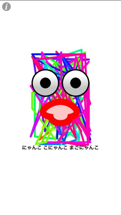 描いて生まれる!しゃべるお絵かき 【幼児・こども向け無料知育アプリ】 ScreenShot1