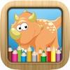 恐竜ぬりえ帳 - 子供のゲームのディノの描画や絵画