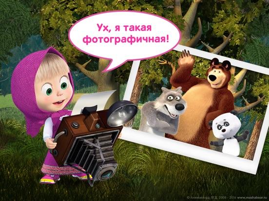 Скачать Маша и Медведь Новые Мини игры