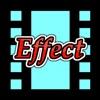 俺のエフェクト - 動画に特殊効果をつけよう!