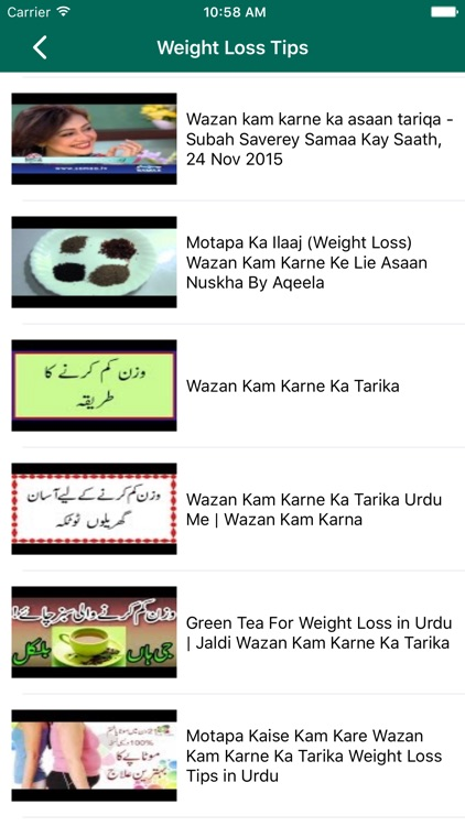 15 Day Weight Loss Tips In Urdu screenshot-4