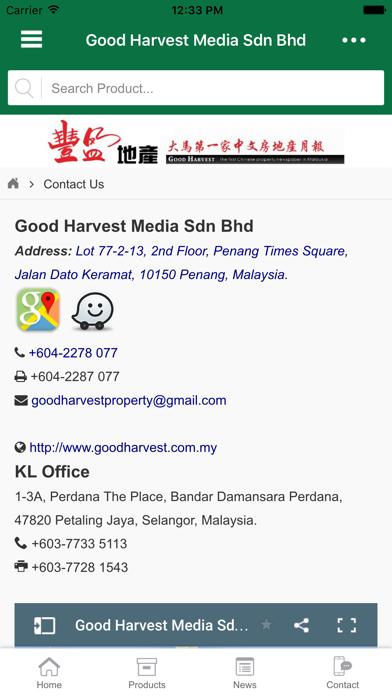 Good Harvest   App Price Drops