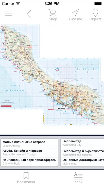 Curacao. Road map.