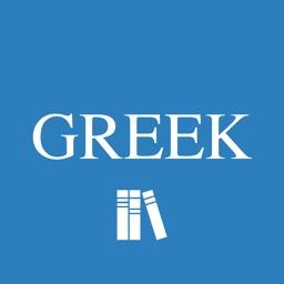 Greek English Lexicon - LSJ