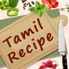 Food Recipes in Tamil