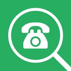 Localizza numero di telefono fisso su app store - Numero di telefono piscina ortacesus ...