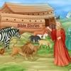 圣经故事合集经典有声高清朗读离线版 - 儿童启蒙故事读本