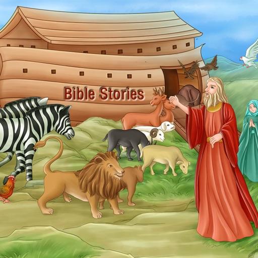圣经故事合集经典有声高清朗读离线版 - 儿童启蒙故事读本 iOS App