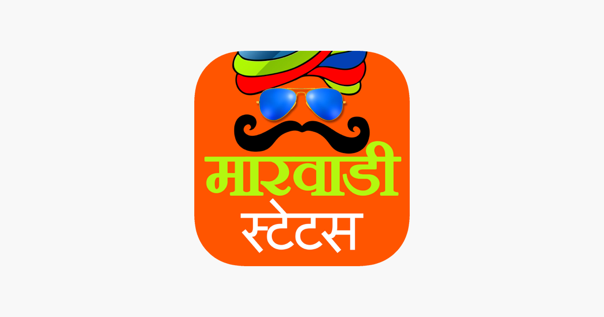 Marwadi status, messages, quotes and jokes on the App Store