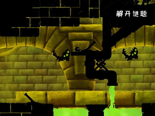 Shadow Bug-2