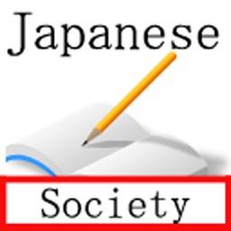 Academic Society of Japan