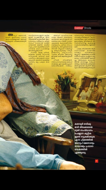 Cinema (Magazine) screenshot-4