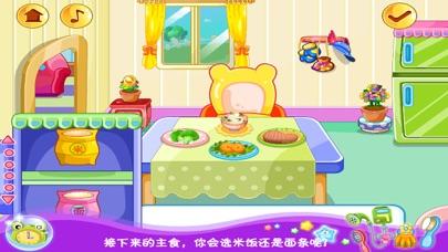 大头儿子吃饭好习惯-智慧谷 儿童饮食早教游戏(启蒙益智游戏) screenshot two