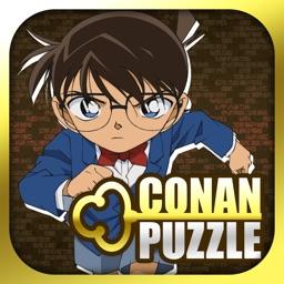 名探偵コナンパズルゲーム~お絵かきロジック・クロスワード・スケルトン~