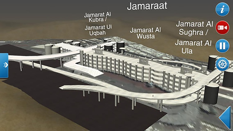 3D Hajj and Umrah Guide screenshot-3