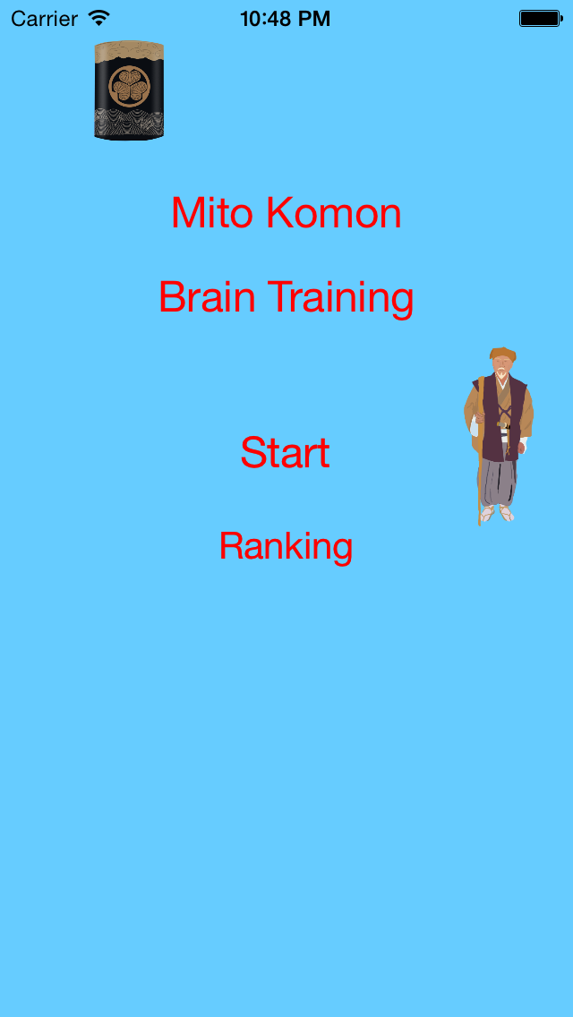 点击获取Mito Kōmon Brain Training for dementia prevention