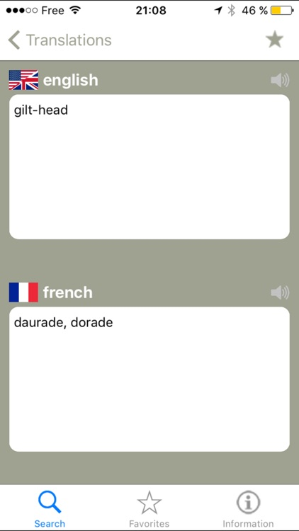 Dictionary of cooking terms - English/French screenshot-3