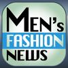 メンズファッションのブログまとめニュース速報