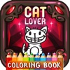 Hand Draw Cat Lover Coloring Book