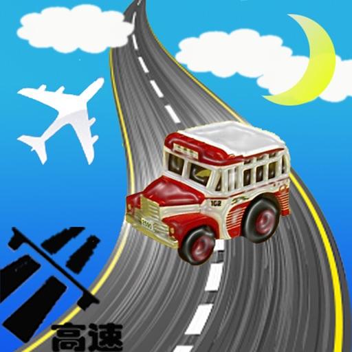 高速・深夜・空港バス時刻表