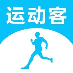 运动客-运动减肥攻略大全