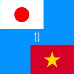 Japanese to Vietnamese Translation - Vietnamese to Japanese Language Translation and Dictionary