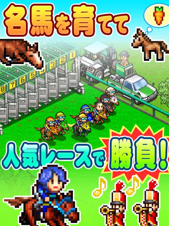G1牧場ステークス screenshot 6