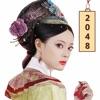 2048步步惊心 - 小主吉祥经典2048中文版15合1