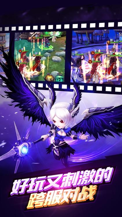 魔剑奇缘-自由魔灵兵团战争策略游戏,单机回合制魔灵军团手游! screenshot-4