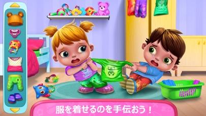 ふたごの赤ちゃんベビーシッタースクリーンショット2