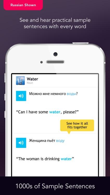 Learn Filipino - WordPower screenshot-3